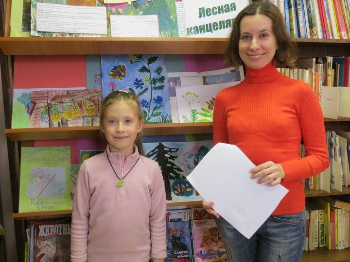Кобелева Василина