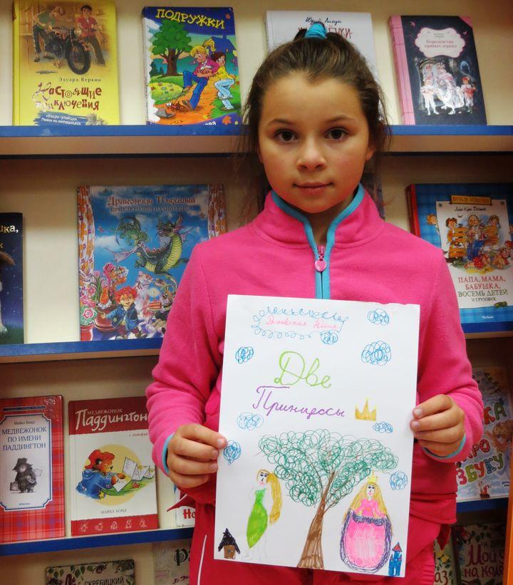 Рисунок Юля ряховская