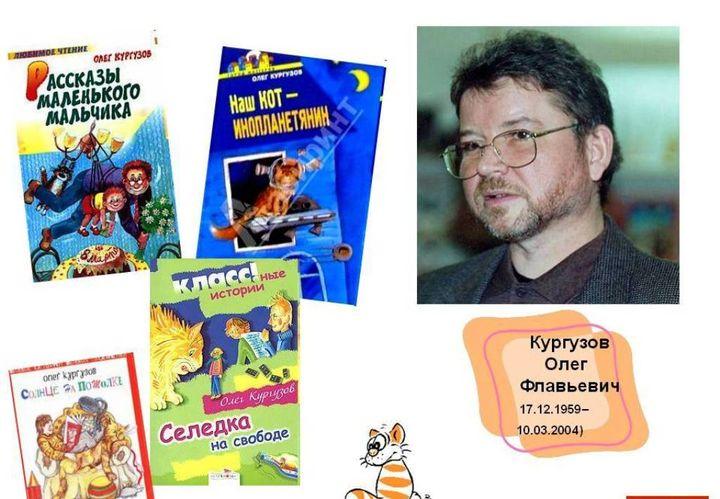 0031-031-Kurguzov-Oleg-Flavevich-17
